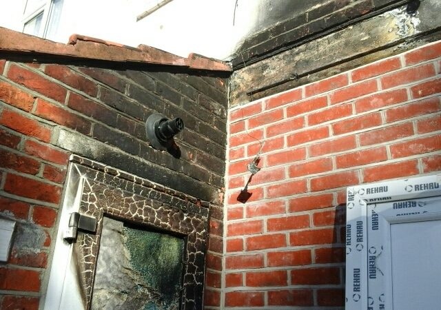 Fire damaged brickwork